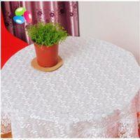 韩式优雅蕾丝多尺寸规格 餐桌布 茶几布 冰箱布 装饰防尘万能盖巾