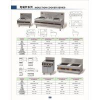 厨房设备 双头小炒炉 电磁小炒炉 双头平头炉 食品加工机械设备