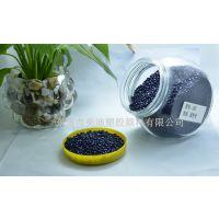 供应美迪生产直销优质M-302蓝色母粒/色母料/色粉