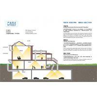 管道采光系统,光导管,绿色照明,绿色建筑加分,地下室采光