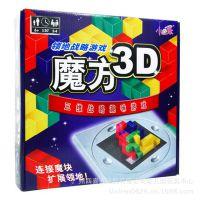 益智玩具批发 小乖蛋 迷你魔方3D 角斗士批发间ZM0089