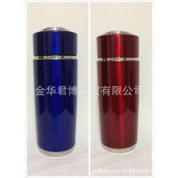 厂家供应彩色纳米能量杯/托玛琳能量杯/礼品杯/杯子/保温杯可印字