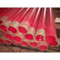 供应新疆钢塑复合管,沟槽管件
