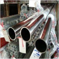 供应316L不锈钢管63*1.0多少钱一根