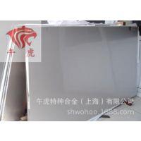 供应Inconel706板材现货库存