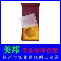 扬州彩印包装 礼品盒 厂家 定制定做 专业定制生产 包装盒翻盖盒