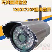 壹防区 供应 无线网络摄像机 无线监控摄像头 1080P高清监控 720PP网络摄像机