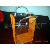 供应PVC透明手提包装袋,PVC塑料立体袋