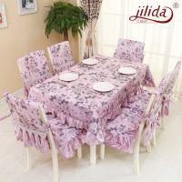吉丽达 爱丽诺系列 现代布艺餐桌布椅垫餐厅套装 厂家新品直销