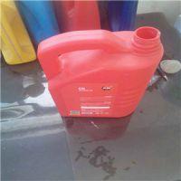 供应润滑油塑料包装桶型号多 价格优惠 鑫胜塑料