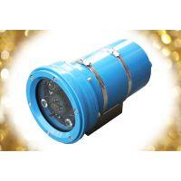 供应关注创新上海防爆摄像机价格 北京防爆摄像机厂家