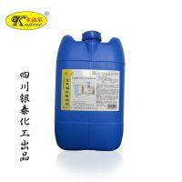 卡洁尔yt521空气能机清洗剂除垢剂空气能热水器热泵水垢清洗剂空气能除垢剂