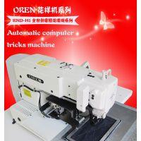 供应全自动电脑花样缝纫机 工业缝纫机报价OREN-2010 日本奥玲品牌花样针车