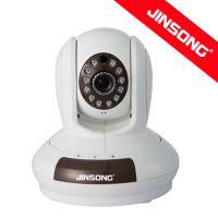 劲松720P无线网络摄像机|无线云台摄像机|无线WIFI网络摄像机|手机远程报警监控摄像机