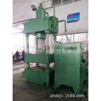 63吨锻压设备四柱液压机 超稳定三梁四柱液压机 可订做