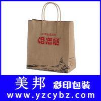 扬州 礼品袋 纸袋 包装袋 拎袋 牛皮纸拎袋 可加印logo 定制定做