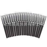 齐心GP339中性笔水笔文具用笔商务笔0.5笔芯水性笔签字笔唐奥贸易