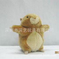 日本仓鼠/俄罗斯仓鼠公仔变声说话田鼠加工唱歌走路公仔礼物