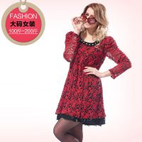 【特价】供应品牌大码女装女秋冬修身高端气质蕾丝长袖连衣裙