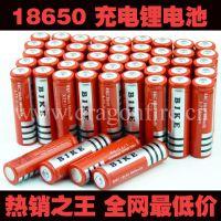 18650充电锂电池 3800mAh 3.7V 激光笔电池/手电筒18650电池厂家