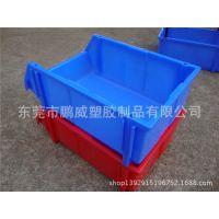 东莞供应寮步五金电子城斜口塑料物料盒 塑胶零件盒 组立式货架盒