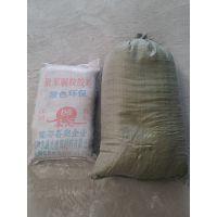 河北唐山市专用生产好用的内外墙专用保温材料的生产厂家