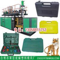 储料式中空吹塑机 5-40升工具箱塑料箱吹塑机 厂家直销