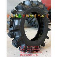 供应青岛名牌高品质超耐磨水田高花纹8.3-20拖拉机车轮胎