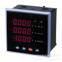 2S系列多功能网络仪表 电流表 电参数测量仪 测量仪表  指针式仪