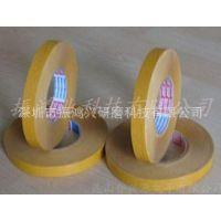 深圳模切厂超低价加工适用于各类数码产品 如手机 电脑等双面胶
