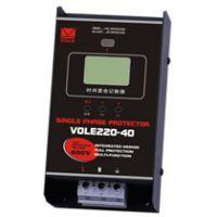 咸阳仪器仪表直击流控制线路防雷器VOLE-1
