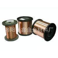 现货供应延伸性好铜包铝镁裸电线