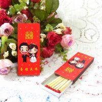 TD-HC3喜庆婚庆用品批发卡通创意活动婚宴喜宴点烟结婚火柴