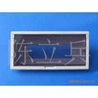 供应ABB面板,阻燃面板,PC面板