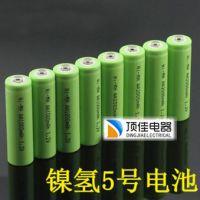 5号镍氢充电池(容量:2000MAH) AA镍氢充电池 手电筒电池 27g