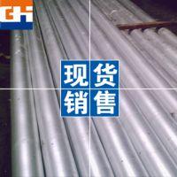 5A02铝棒|广东5A02铝棒价格