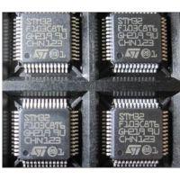 STM32F103C8T6-原装现货