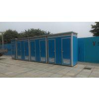 供应广东景区移动厕所、旅游区卫生间、景观公共厕所