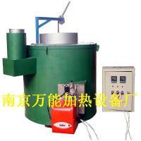 南京万能燃气熔铝炉 天然气加热 价格低效果好
