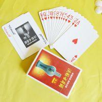 扑克牌,南京扑克牌厂家【诚信商家】常州扑克牌定做哪里价格便宜