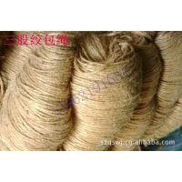 厂家直销细麻绳 粗麻绳 三股黄麻绳 多种供选 价格实惠