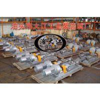螺杆泵***耐用G40-1单螺杆泵 不锈钢单螺杆泵 泥浆单螺杆泵