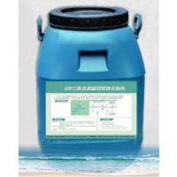 BMP二阶反应型防水粘结涂料