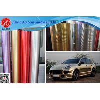 专业生产 CH673红色 改色膜 电镀 汽车贴膜 全车膜 优良品质