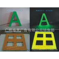 广州做字厂家 温州/南京环氧树脂字的价格 液态树脂字 平面发光字
