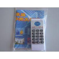 门禁卡 ID卡 IC卡超级多频拷贝机 复制器  门禁复制机IC卡读卡器