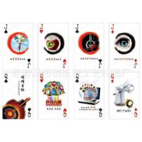 姚记密码魔术扑克 密码魔术扑克 魔术扑克 扑克