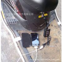 四川达州通川区一级代理商供应批发电动车手机充电器 电动车配件