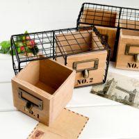 现代简易 收纳盒/置物盒/杂物盒 一对
