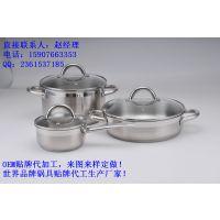 不锈钢厨房锅具3件套30CM炒锅20CM汤锅16CM奶锅